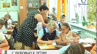 Белгородский «Учитель года-2018» раскрыла секреты профмастерства
