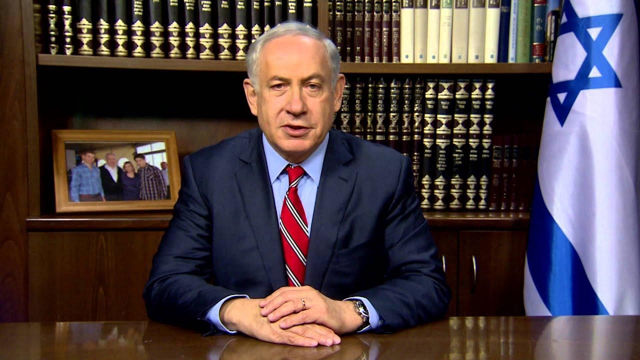 Prime minister benjamin netanyahus christmas greeting 2015 youtube m4hsunfo