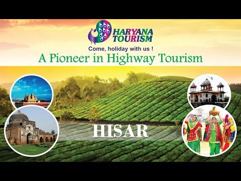 Hisar | Haryana Tourism | Top Places to Visit in Haryana | I