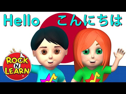learn-japanese-for-kids---numbers,-colors-&-more