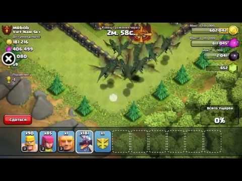 Xmodgames взлом Clash Of Clans