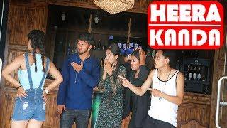Heera kanda|Buda Vs Budi|Nepali Comedy Short Film| SNS Entertainment