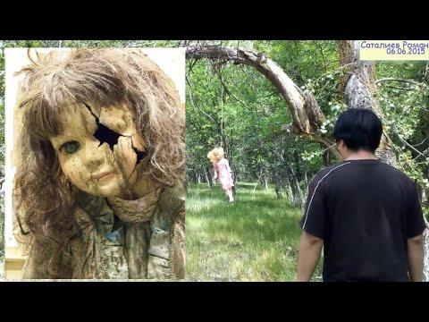 Фильм ужасов (2016)   ужас призрак куклы   лучших фильмов всех времен