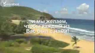 Наша поездка на Карибы от компании в подарок! st lucia promotion