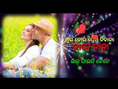 Dhire Dhire Se Meri Jindegine Aashbu    New Sambalpuri Whatsapp Status Videos    F.T..(Bhuban)