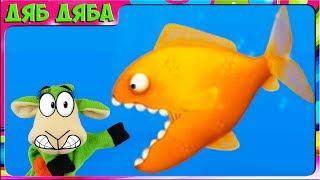 Tasty blue ОЧЕНЬ ГОЛОДНАЯ РЫБКА #2 Рыбка обжорка скушала вертолёт. Мультик игра Видео для детей