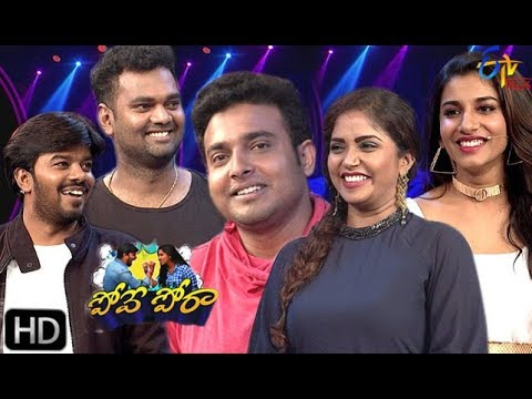 Pove Pora | Getup Srinu,Ram Prasad | 12th October 2019  | Full Episode 117 | ETV Plus