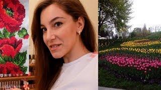 Vlog: лаки для ногтей, выставка тюльпанов, вышиванка , последние новости