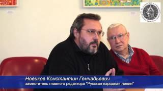 видео Константин Новиков