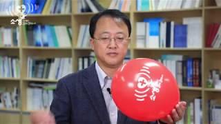 김재현 고양지식정보산업진흥원 원장님이 적극 지원 응원합니다!