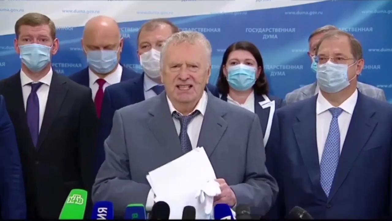 Владимир Жириновский вступился за губарнатора Сергея Фургала