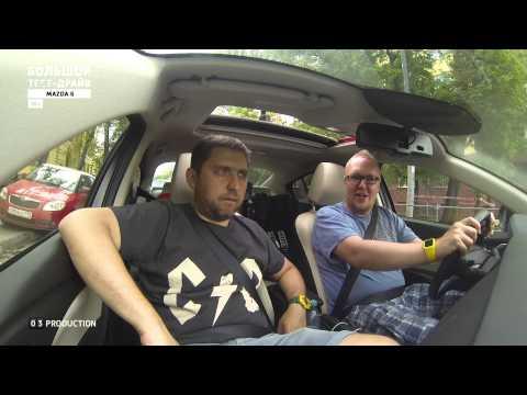 Большой тест драйв видеоверсия Mazda 6