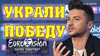 Сергей Лазарев мог победить - Белоруссия отстранена от голосования