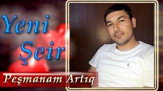 Kenan Akberov - Pesmanam Artiq (Şeir) Yeni