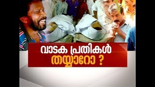 Controversy continues over Kasaragod double murder case | Asainet News Hour 20 FEB 2019