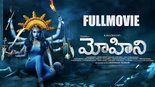 Mohini Telugu Full Movie | Trisha, Jackky Bhagnani, Yogi Babu