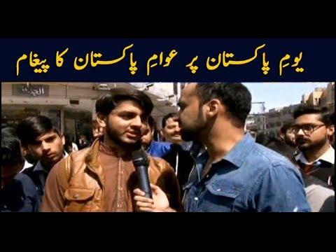 11th Hour |Waseem Badami | ARYNews | 21st March 2019