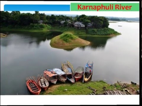 River in Bangladesh/List of rivers/Rivers of Bangladesh/Major rivers/বাংলাদেশ এর নদ নদী