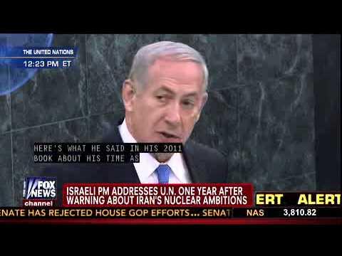 Israeli Prime Minister Benjamin Netanyahu At The United Nations October 1, 2013