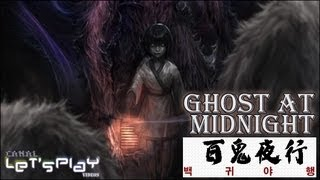 MMOHN#39 - Ghost at Midnight
