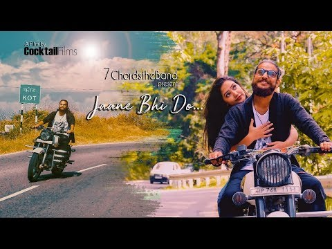 Jaane Bhi Do - 7 Chords the Band (official video)
