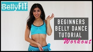 Скачать Beginners Bellydance Tutorial By Leilah Isaac