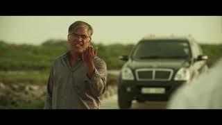 Sinamkol - Moviebuff Trailer | Ranjith Joseph | Venkat R