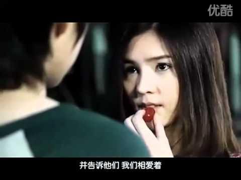 《Yes or no》OST《如果有一天你有勇氣》中字MV