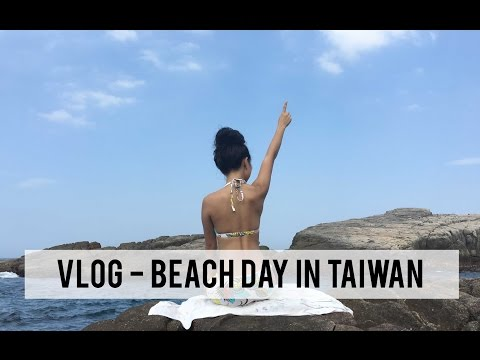 VLOG - Beach Day in Taiwan | Kanglung Lagoons