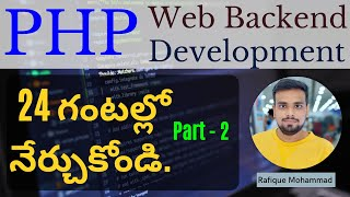 PHP Development Tutorial in Telugu - Learn in 24 Hours Part 2