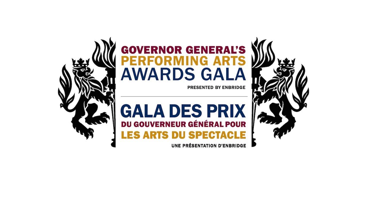 video: Dévoilement des noms des lauréats des PGGAS 2015