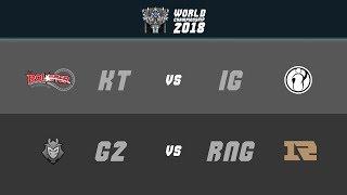 SKRÓTY ĆWIERĆFINAŁÓW! KT vs IG & G2 vs RNG!