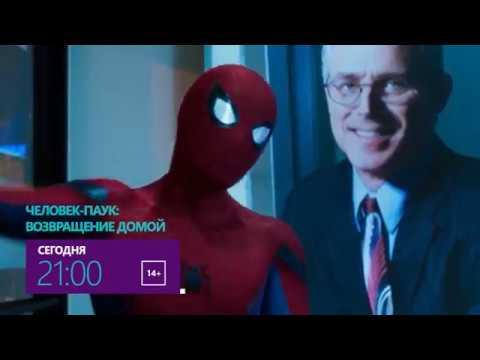 Человек-паук возвращается?