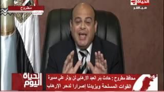 محافظ مطروح: سنتحول لمحافظة «الفورسيزون».. واستثماراتنا تجاوزت 100 مليار جنيه (فيديو) | المصري اليوم