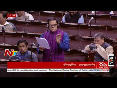 The National Capital Territory of Delhi Laws, Second (Amendment) Bill Passed || NTV