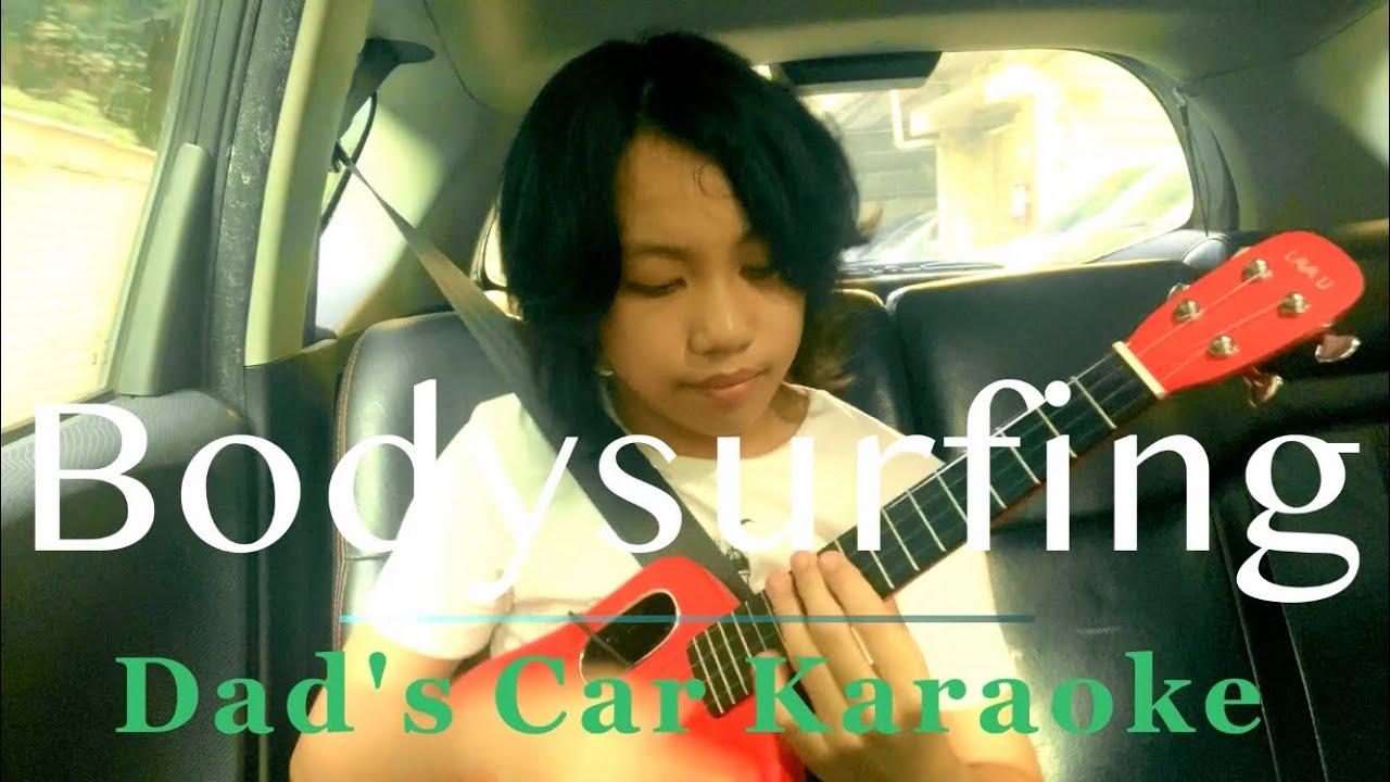 Bodysurfing/Herb Ohta, covered by Feng E, ukulele fingerstyle