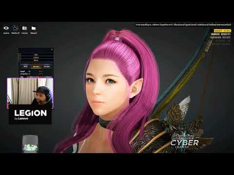 คนบ้านเล่น Black Desert Online Sv.Thai ช่วง CBT - Cyberclasher