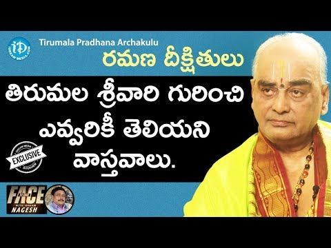 TTD Pradhana Archakulu Ramana Deekshithulu Exclusive Interview || Face To Face With iDream Nagesh