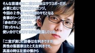 引用:http://headlines.yahoo.co.jp/hl?a=20160106-00000008-nkgendai-ent.