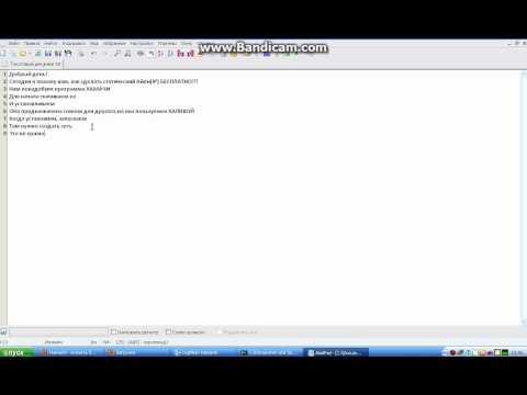 видео: Как бесплатно получить статический ip