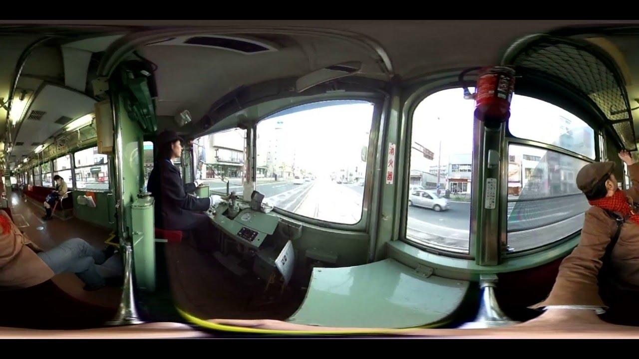 360°パノラマ・電車でGo!女性運転士!