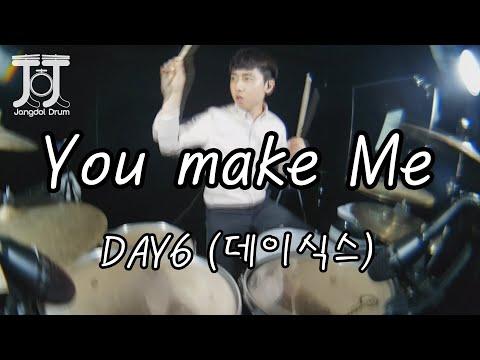 DAY6 (데이식스)-You make