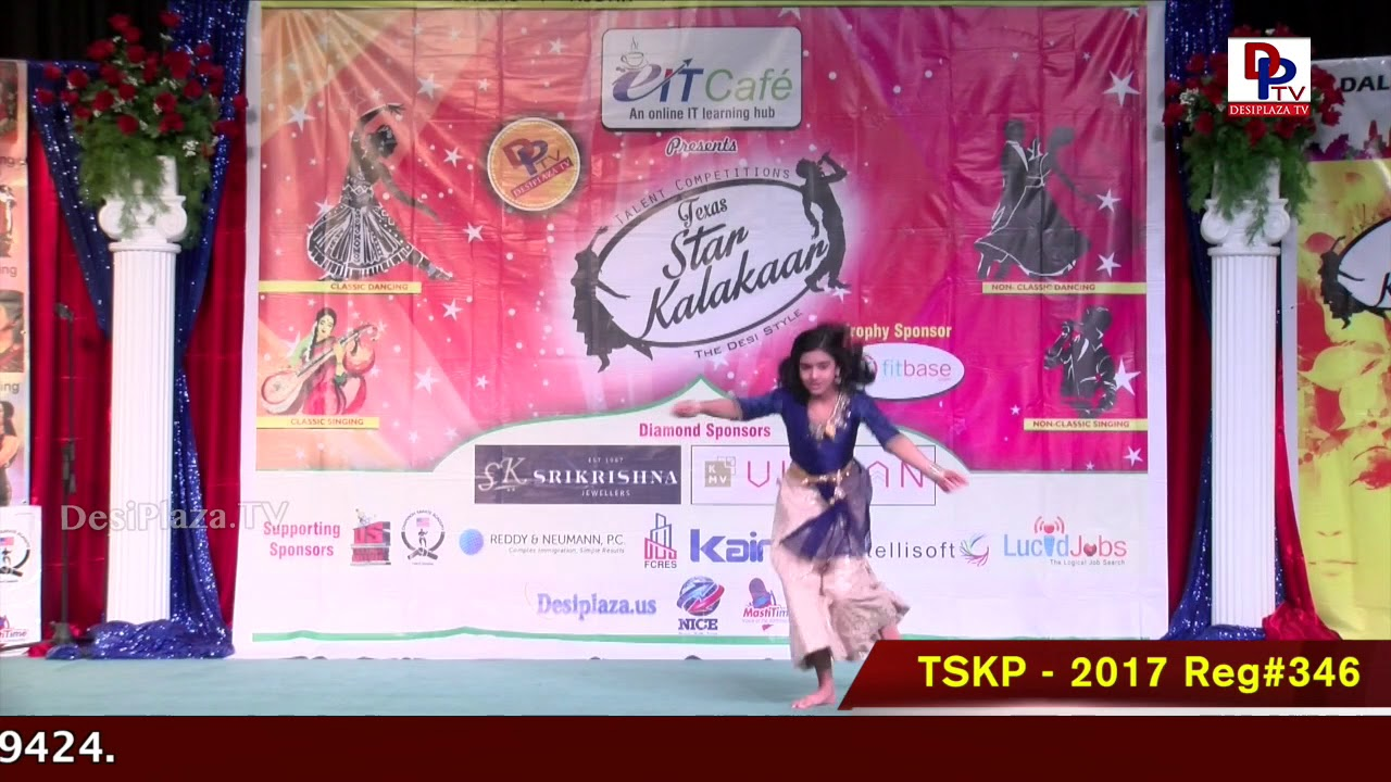 Finals Performance - Reg# TSK2017P346 - Texas Star Kalakaar 2017