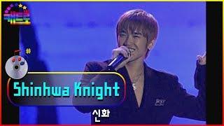 [아시안게임 D-365기념 음악회] 신화 - Shinhwa Knight