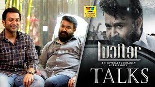 Prithviraj and Mohanlal Talk About Lucifer   #LTalks   Manju Warrier   Tovino Thomas
