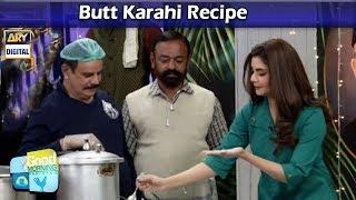 Sikhiye Butt Karahi Recipe Banane Ki Tarkeeb