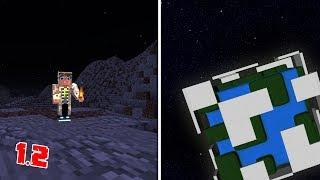 КАК ПОЛЕТЕТЬ В КОСМОС в Minecraft PE 1.2 (БЕЗ аддонов и модов)