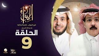 الكاتب صالح الطريقي ضيف برنامج الليوان مع عبدالله المديفر