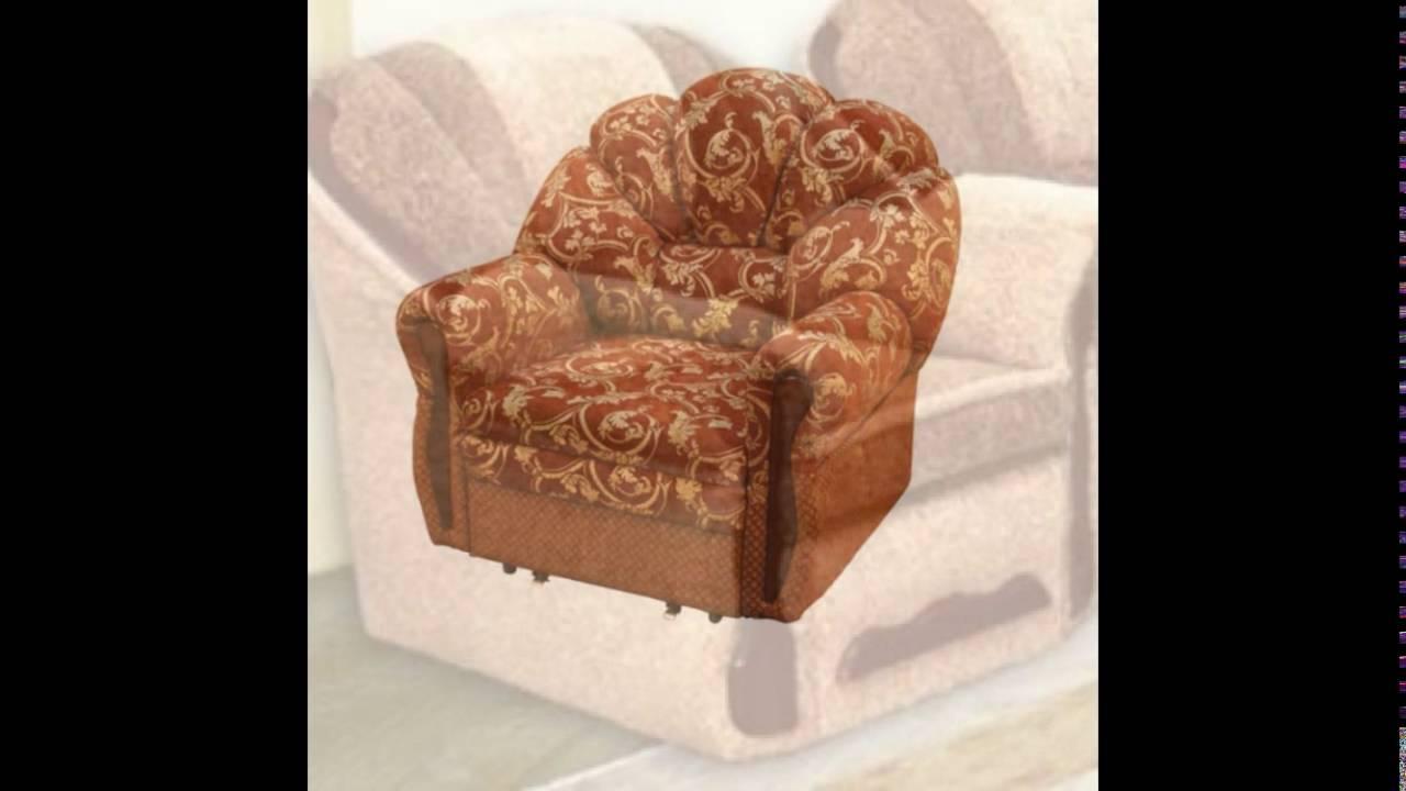 Продажа мягкой мебели в украине ➤ доска объявлений бесплатка поможет купить мягкая мебель б/у и новая быстро и недорого ✅ лучшие цены на диваны, мягкие кресла на besplatka. Ua.