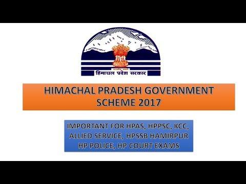 हिमाचल सरकार की योजनाएं 2017 || himachal pradesh Govt. Scheme 2017 || HP Govt Scheme 2017